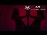 Развратные студентки |  красивый секс лесбиянки видео