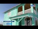 ПРП Белогуры в новостях на канале Россия 1