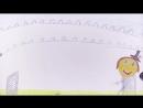 Мультфильм - подарок на день рождения ( 17.06.17)(1).mp4