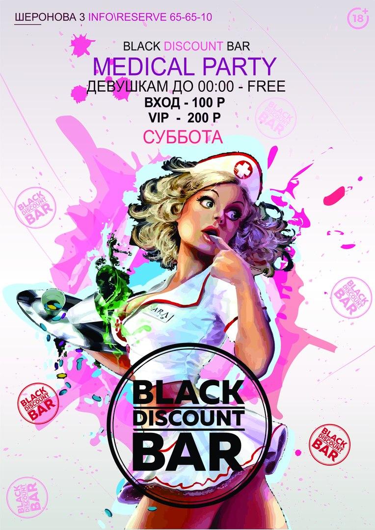 Афиша Хабаровск 08.10/16 MEDICAL PARTY / Black Discount Bar