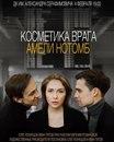 Евгения Розанова фото #10