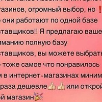 Анкета Елена Алексашина