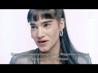 Sofia Boutella Gets Out of Bed in a Backbend