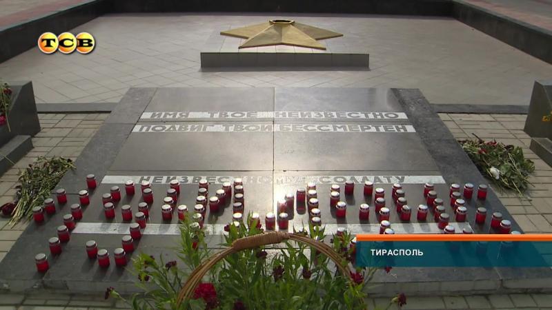 В Тирасполе зажгут свечи в память о погибших на войне