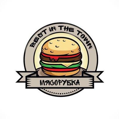 Мясорубка Бургер