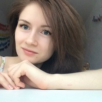 Наталия Алферова
