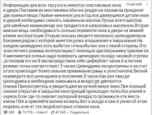 Фото №456249637 со страницы Ksenia Makarovskaya