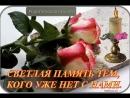 Gif_1507365371