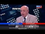 Поединок. Леонид Гозман  Сергей Кургинян ( 16.02.2017 )