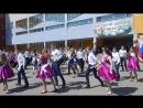 Школьный вальс 2017.СШ 24 11А