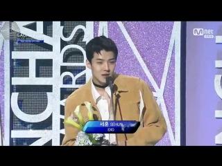 [РУСС. САБ] 170222 EXO Sehun @ 2016 Gaon Chart K-POP Awards: Artist Fan Choice