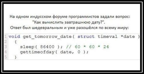 https://pp.userapi.com/c837123/v837123643/5aa07/sA_Htp-x3xA.jpg