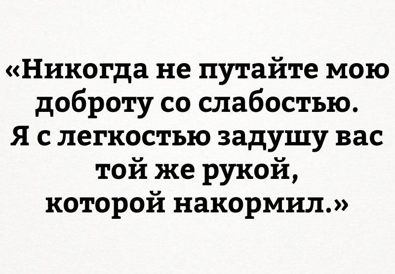 https://pp.userapi.com/c837123/v837123655/2ecdf/a34XonO9uy4.jpg