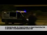 Главы двух каталонских организаций арестованы по подозрению в призывах к мятежу