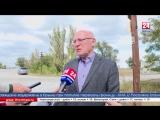 Сергей Назаров посетил объекты федеральной целевой программы в Восточном Крыму