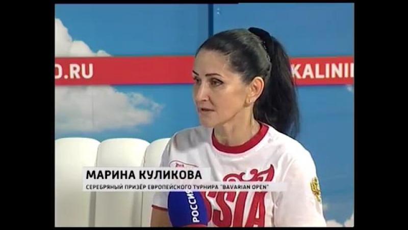 Доброе утро Калининград Россия 1 ВЕСТИ