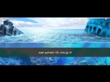 Мухсин Чавоши -Эй Дарег | Mohsen Chavoshi -  Ey Darigha [kurdish subtitle]