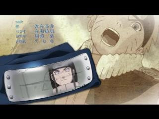 Naruto Shippuden Ending 40/Наруто Шиппуден Эндинг 40, версия Неджи