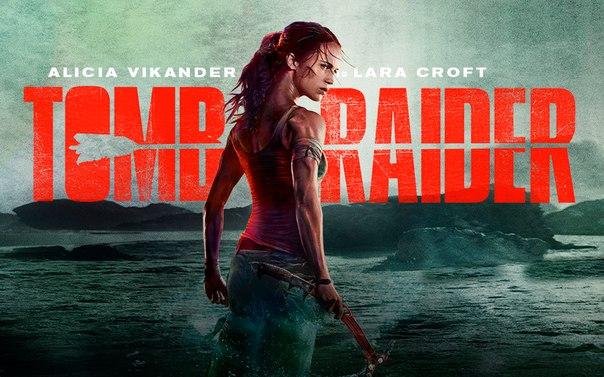 Фильм Tomb Raider 2018. Галерея