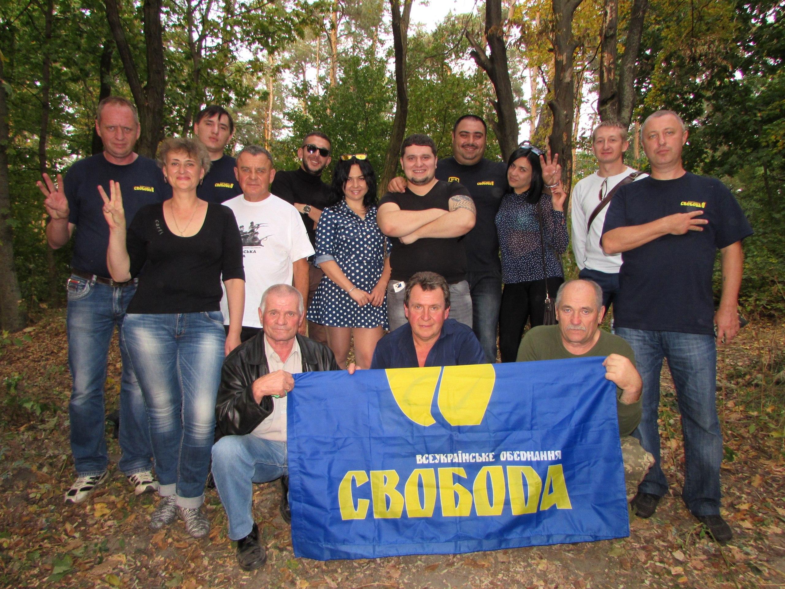 Луганська організація ВО Свобода, Київ, 01.10.2016 року, фото