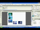 SWISHmax Изучаем свойство текстовых объектов 3 Рафаэль Кусаматов