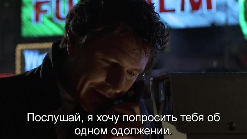 Тот, Кто Меня Бережет | Someone to Watch Over Me (1987) Eng Rus Sub (720p HD)