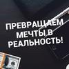 OlympTrade - академия успеха!
