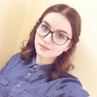 Алёна Перфильева