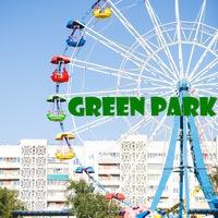 """Логотип Парк Аттракционов Грин Парк """"Green Park"""""""