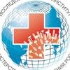 ФГБУ «НИИ гриппа им. А.А. Смородинцева» МЗ РФ