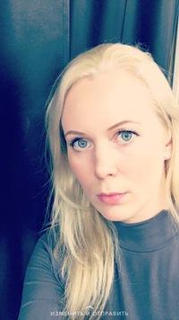 Виктория Гомалева