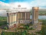 ЖК Петр Великий и Екатерина Великая Обзор Новостройки