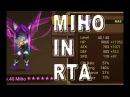 Summoners war Dark Martial Cat Miho