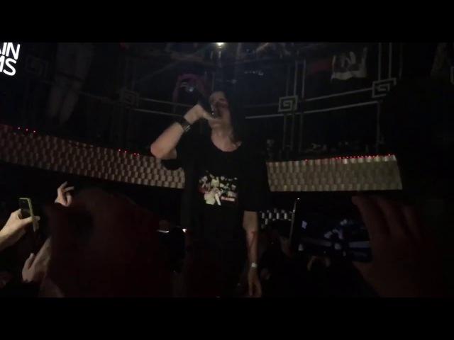 FACE - Антидепрессант (Moscow live 2017)