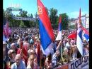 Инаугурациjа председника Републике Србиje Александра Вучића - 31 маjа 2017 године