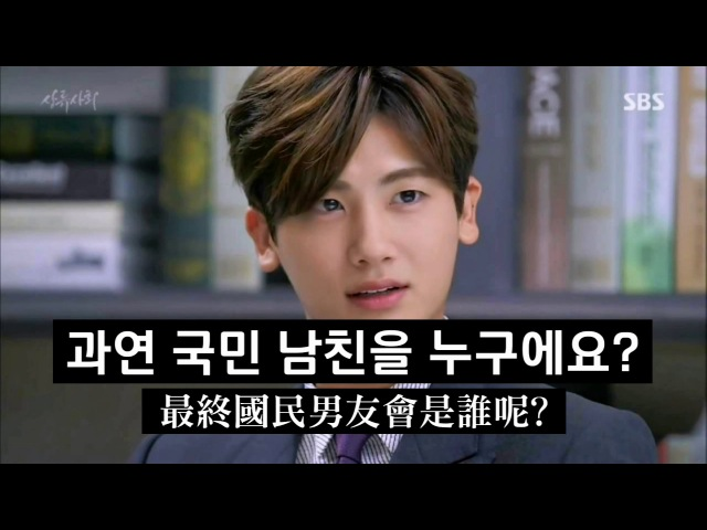 【PHS.TWunion】170730 朴炯植應援影片/HyungSik FM in Taiwan Special video 박형식 대만팬미팅 스페셜영상