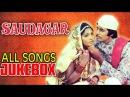 Saudagar 1973 Songs | Amitabh Bachchan Songs | Ravindra Jain Hits | Mohammad Rafi, Kishore Kumar