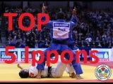 TOP 5 IPPONS BY KAMAL KHAN -MAGOMEDOV