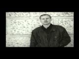 Алексей Стёпин (Alexey Stepin) Долюшка-доля (видеоклип)