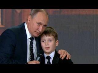Путин обозначил границы России
