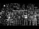 Голоса аниматроников из всех частей FNAF на русском