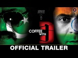 Coffee with D - Official Trailer  Sunil Grover, Zakir Hussain, Dipannita Sharma, Anjana Sukhani