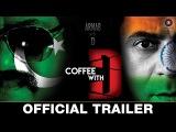 Coffee with D - Official Trailer  Sunil Grover, Zakir Hussain, Dipannita Sharma, Anjana Sukhani