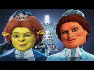 Shrek's Bizarre Adventure: Onions are Unbreakable [opening 2