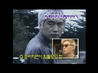 【TVPP】Jang Hyuk - First Meeting as a Singer, 장혁 - 가수로서 팬들과 처음 만난 장혁 @ Special Morning