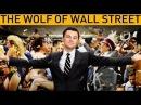 Волк с Уолл-стрит ‧ R ‧ 2013 г. ‧ Драма/Фильм-биография @Powl