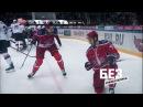 Плей офф КХЛ без комментаторов Матч ТВ