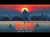 Первый трейлер нового «Кинг-Конга»