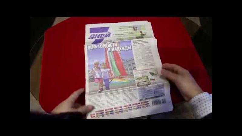 ✍ Портфолио ... Снимок моей работы газета «7 дней» разместил на первую полосу シ В ...