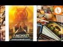 АМОНХЕТ - Египетская Сила! Распаковка пререлизного пакета Magic The Gathering
